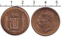 Изображение Дешевые монеты Люксембург 20 франков 1981 Бронза XF