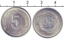 Изображение Дешевые монеты Алжир 5 сантим 1977 Алюминий UNC-