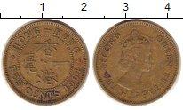 Изображение Дешевые монеты Гонконг 10 центов 1964 Латунь XF