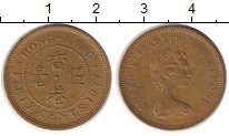 Изображение Дешевые монеты Гонконг 50 центов 1977 Латунь XF