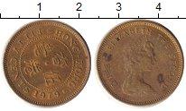 Изображение Дешевые монеты Гонконг 50 центов 1979 Латунь XF