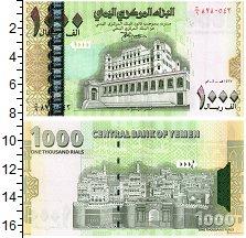 Изображение Банкноты Йемен 1000 риалов 2006  UNC