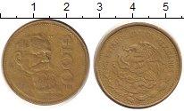 Изображение Дешевые монеты Мексика 100 песо 1988 Латунь XF