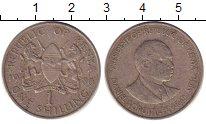 Изображение Дешевые монеты Кения 1 шиллинг 1980 Медно-никель XF-