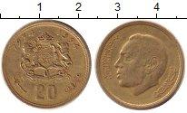 Изображение Дешевые монеты Африка Марокко 20 сантим 1974 Латунь XF
