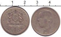 Изображение Дешевые монеты Марокко 1 дирхем 1968 Медно-никель VF+