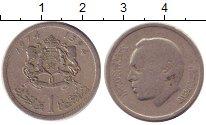 Изображение Дешевые монеты Марокко 1 дирхем 1974 Медно-никель VF+