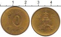 Изображение Дешевые монеты Азия Южная Корея 10 вон 1986 Латунь XF+