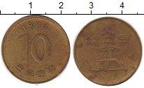 Изображение Дешевые монеты Южная Корея 10 вон 1986 Латунь XF