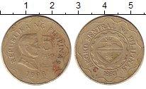 Изображение Дешевые монеты Филиппины 5 писо 1998 Латунь XF