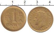 Изображение Дешевые монеты Европа Испания 1 песета 1980 Латунь XF+