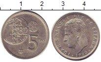 Изображение Дешевые монеты Европа Испания 5 песет 1980 Медно-никель XF-