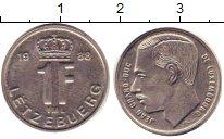 Изображение Дешевые монеты Люксембург 1 франк 1988 Медно-никель XF