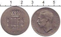 Изображение Дешевые монеты Люксембург 10 франков 1972 Медно-никель XF