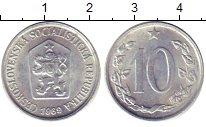 Изображение Дешевые монеты Чехословакия 10 хеллеров 1969 Алюминий XF