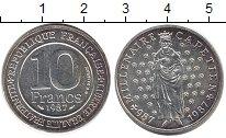 Изображение Монеты Франция 10 франков 1987 Медь XF 1000 - летие  династ