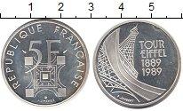 Изображение Монеты Франция 5 франков 1989 Медно-никель XF