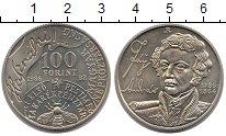 Изображение Монеты Венгрия 100 форинтов 1986 Медно-никель UNC