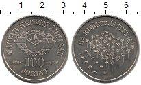 Изображение Монеты Европа Венгрия 100 форинтов 1984 Медно-никель UNC
