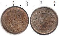 Изображение Монеты Корея 1/4 янга 0 Медно-никель XF