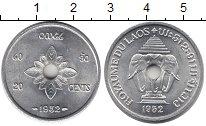 Изображение Монеты Азия Лаос 20 центов 1952 Алюминий XF