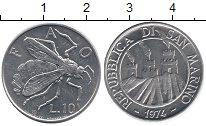 Изображение Монеты Сан-Марино 10 лир 1974 Алюминий UNC-