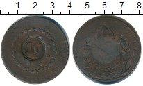 Изображение Монеты Южная Америка Бразилия 40 рейс 1835 Медь VF