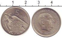 Изображение Дешевые монеты Испания 5 песет 1995 Медно-никель XF