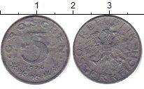 Изображение Дешевые монеты Европа Австрия 5 грош 1976 Цинк XF