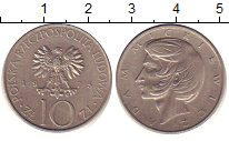 Изображение Дешевые монеты Европа Польша 10 злотых 1975 Медно-никель XF