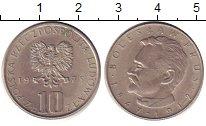 Изображение Дешевые монеты Польша 10 злотых 1975 Медно-никель XF