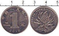 Изображение Дешевые монеты Азия Китай 1 юань 2010 Медно-никель XF
