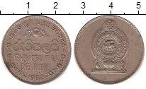 Изображение Дешевые монеты Азия Иран 1 рупия 1982 Медно-никель XF