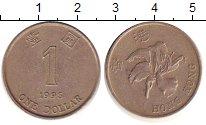 Изображение Дешевые монеты Китай 1 юань 1995 Медно-никель XF