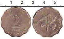 Изображение Дешевые монеты Китай Гонконг 2 доллара 1997 Медно-никель XF