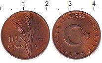 Изображение Дешевые монеты Азия Турция 10 куруш 1971 Медь XF