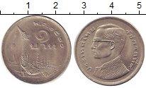 Изображение Дешевые монеты Азия Таиланд 2 бата 1991 Медно-никель XF