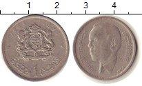 Изображение Дешевые монеты Марокко 1 дирхам 1965 Медно-никель VF+