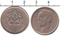 Изображение Дешевые монеты Марокко 1 дирхам 1965 Медно-никель XF-