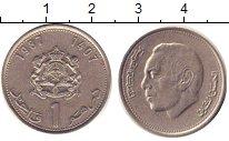 Изображение Дешевые монеты Марокко 1 дирхам 1987 Медно-никель XF