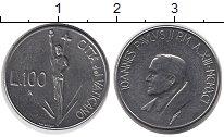 Изображение Монеты Европа Ватикан 100 лир 1991 Сталь UNC-