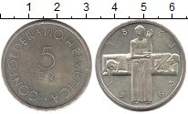 Изображение Монеты Европа Швейцария 5 франков 1963 Медно-никель UNC-