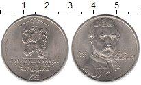Изображение Монеты Чехословакия 100 крон 1983 Серебро UNC-