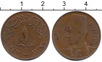 Изображение Монеты Египет 1 миллим 1947 Бронза XF