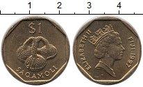Изображение Мелочь Фиджи 1 доллар 1997 Латунь UNC-