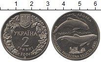 Изображение Монеты Украина 2 гривны 2004 Медно-никель Prooflike