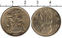 Изображение Монеты Европа Сан-Марино 200 лир 1995 Латунь UNC