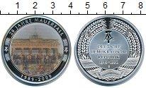 Изображение Монеты Европа Германия жетон 2009 Посеребрение Proof