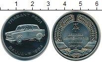 Изображение Монеты Германия жетон 0 Медно-никель Proof
