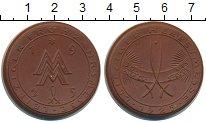 Изображение Монеты Германия : Нотгельды жетон 1925 Фарфор UNC